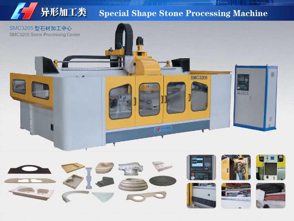 SMC3205型石材加工中心
