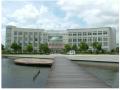 第二工业大学