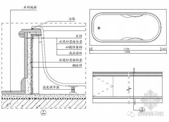 【石学堂】浴缸石材施工工艺及流程标准